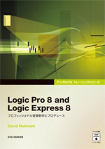 Logic Pro 8 and Logic Express 8