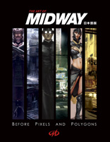 The Art of Midway
